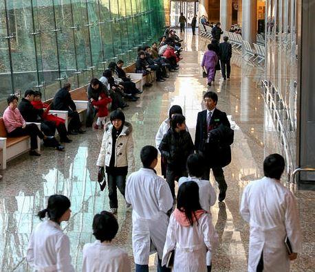 Centro Médico Samsung, Corea del Sur