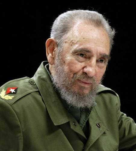 El perfeccionamiento profesional en el pensamiento de Fidel