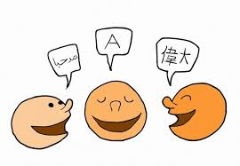 del idioma images